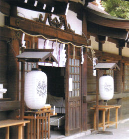 Shinto 神道